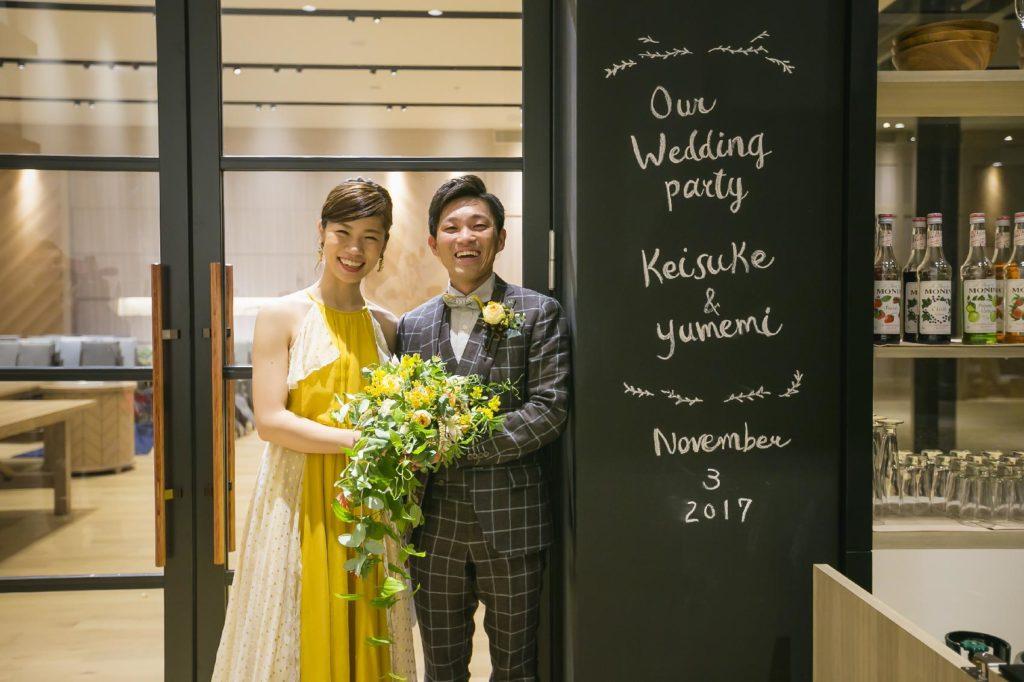 結婚式場アナザースタイルの花嫁レポート03